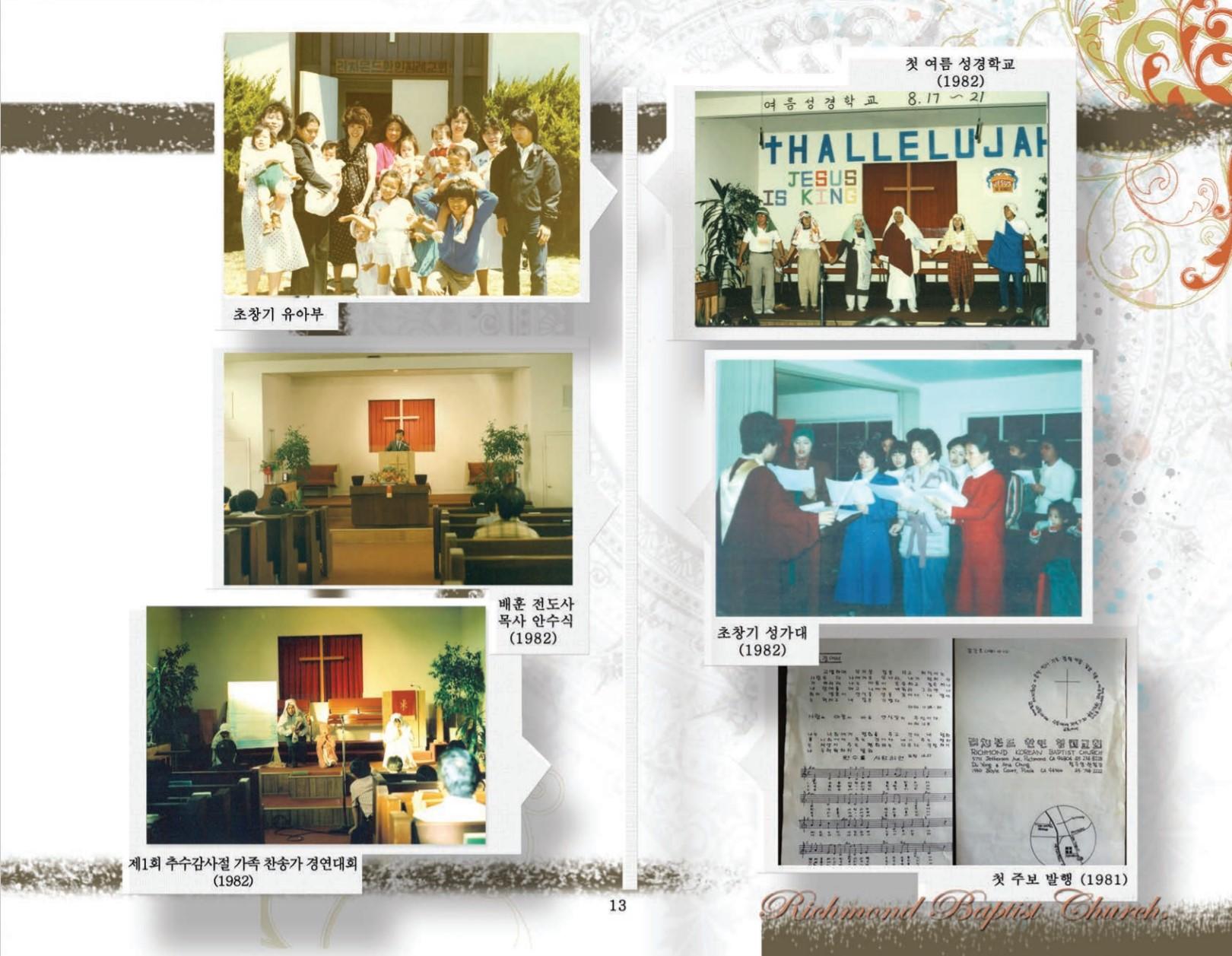 1979-1985_1.jpg