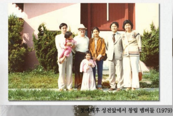 1979-1985.jpg