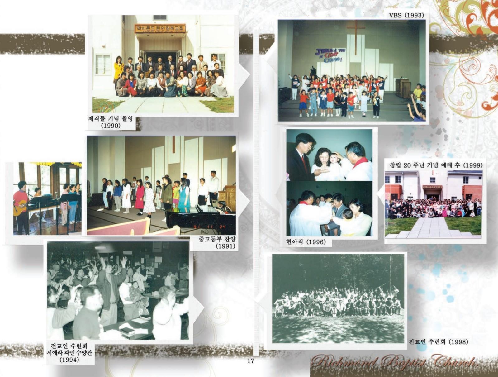1986-1995_1.jpg