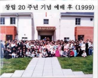 1996-2005.jpg