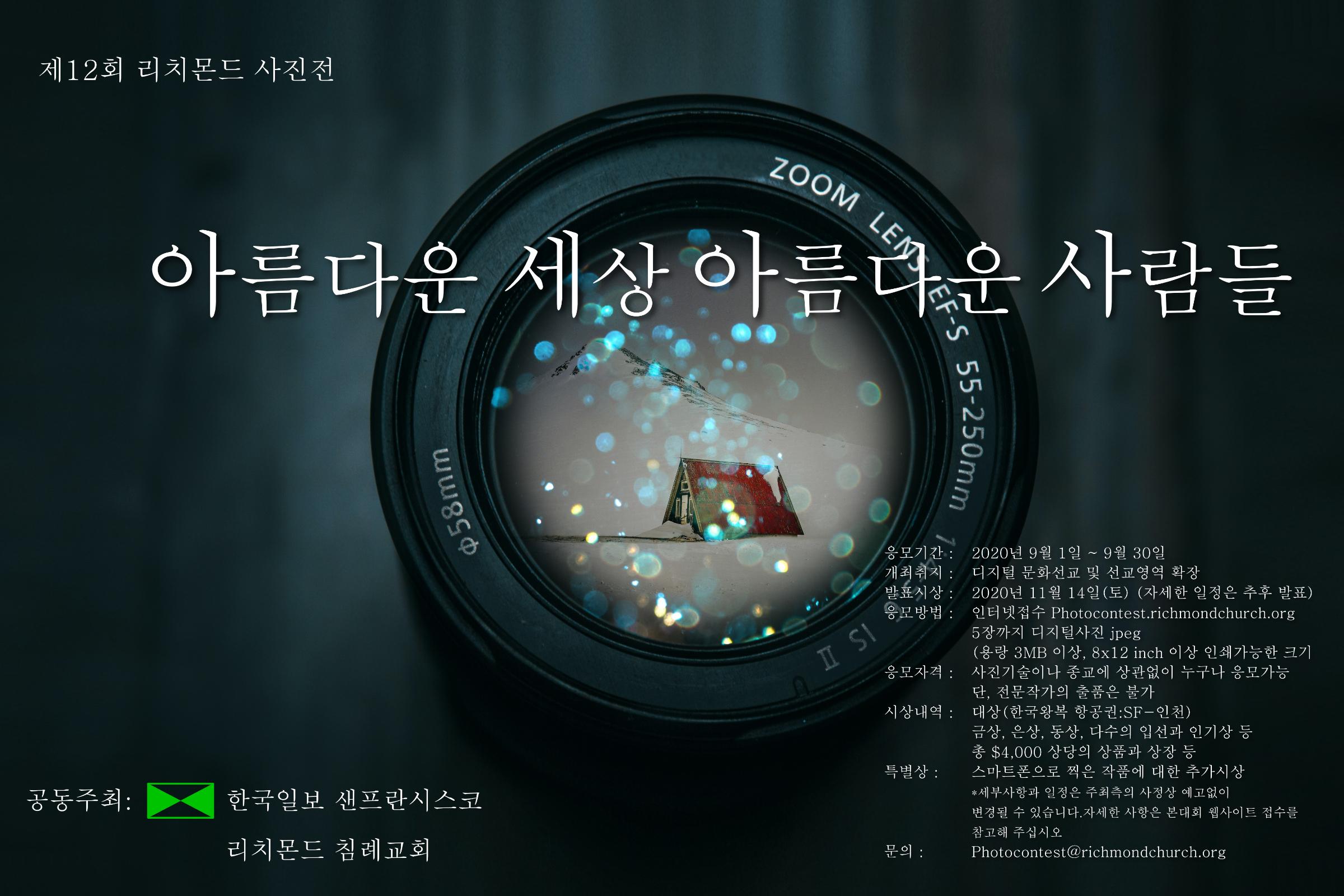 RKBC Photo Contest_R5_1.jpg