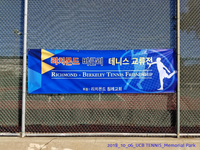 resized_2018_10_06_UCB Tennis at Memorial Park_100154.jpg
