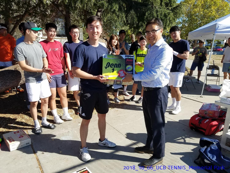resized_2018_10_06_UCB Tennis at Memorial Park_152428.jpg