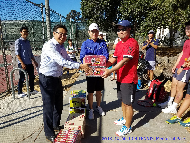 resized_2018_10_06_UCB Tennis at Memorial Park_152235.jpg